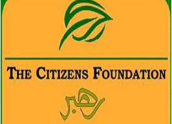 The-Citizen-Foundation-Rahbar-Program-thumb