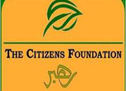 The-Citizen-Foundation-Rahbar-Program-thumb